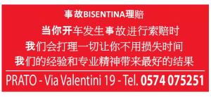 Infortunistica Bisentina